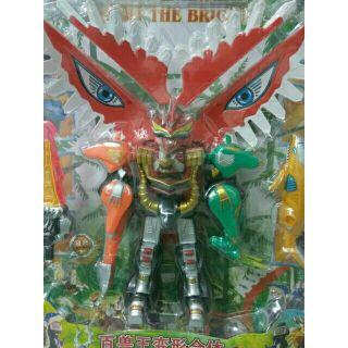 Bộ ráp siêu nhân Gao Monster King