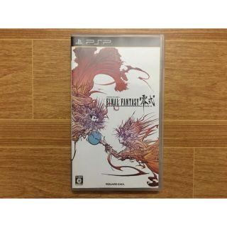 Hàng sưu tầm Final Fantasy Type-0 hệ psp thumbnail