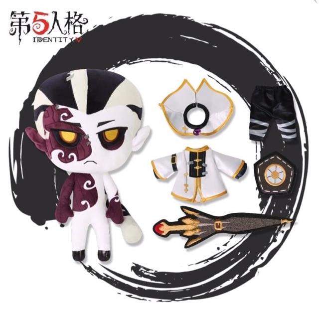 Doll identity V official-Wu Chang [order 20-30 ngày]