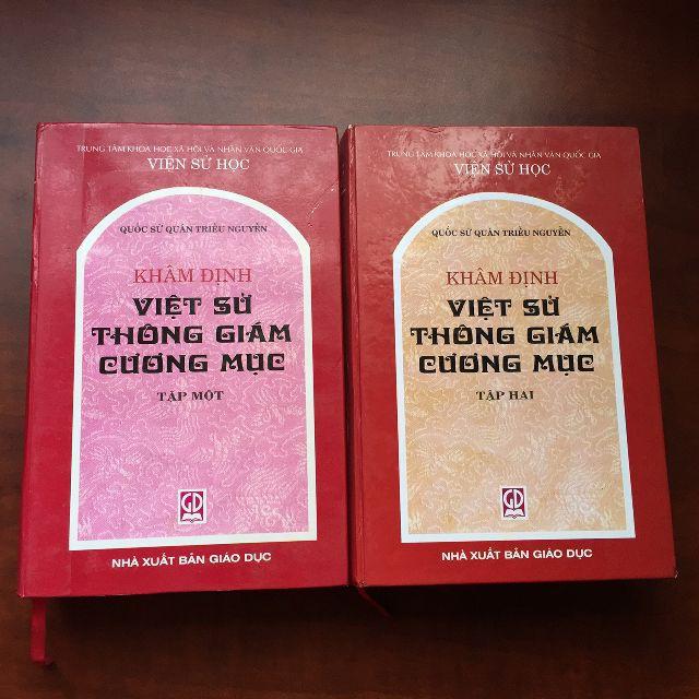 Sách - Combo trọn bộ Khâm định Việt sử thông giám cương mục (2 quyển)