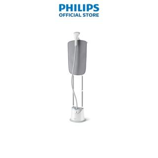 [Mã ELRE1TR giảm 6% đơn 200K] Bàn Ủi Hơi Nước Đứng Philips GC487 1800W - Hàng chính hãng thumbnail