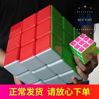 Đồ Chơi Khối Rubik Ma Thuật Kích Thước Lớn 18cm