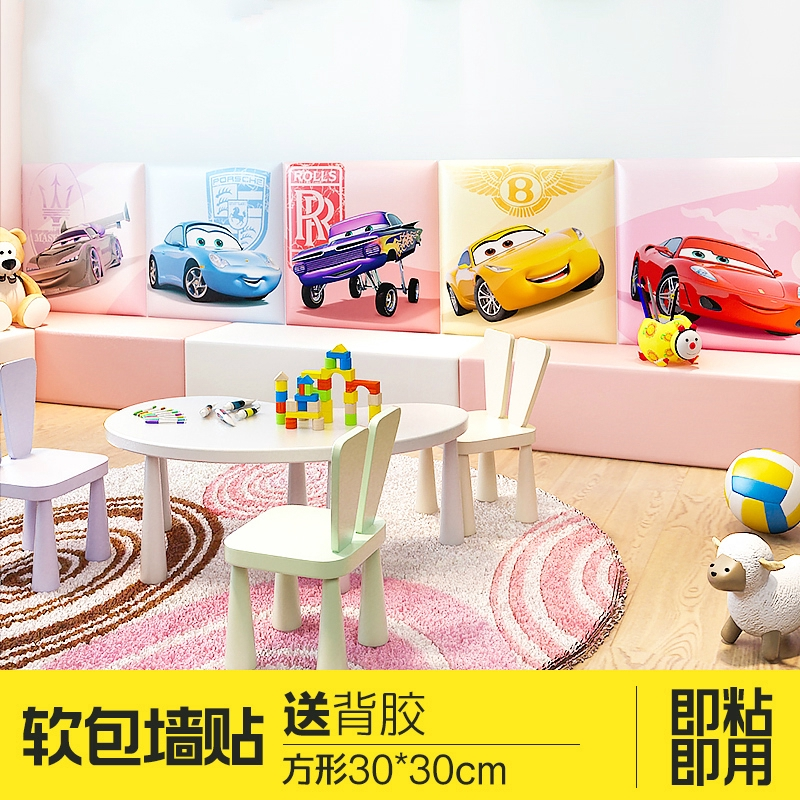 Sticker Dán Tường Chống Va Chạm - 22925369 , 6505613739 , 322_6505613739 , 568500 , Sticker-Dan-Tuong-Chong-Va-Cham-322_6505613739 , shopee.vn , Sticker Dán Tường Chống Va Chạm