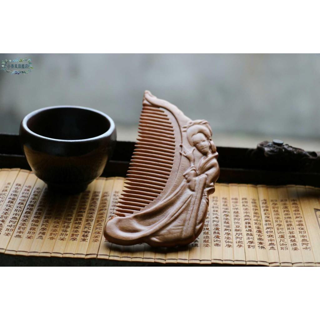 lược gỗ điêu khắc 2 mặt - 22528952 , 5003288791 , 322_5003288791 , 459900 , luoc-go-dieu-khac-2-mat-322_5003288791 , shopee.vn , lược gỗ điêu khắc 2 mặt
