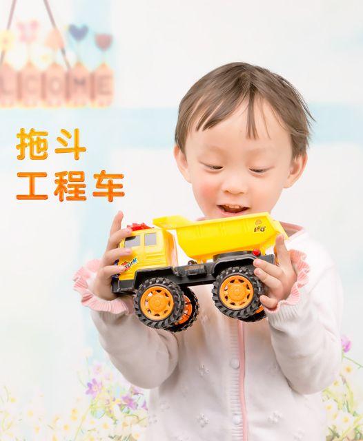 [Mã TOYJAN hoàn 20K xu đơn 50K] Xe tải đồ chơi nâng, hạ thùng (308-14)