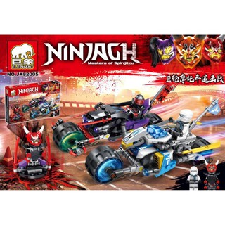 Đồ chơi lắp ráp lego ninjago jx82005.