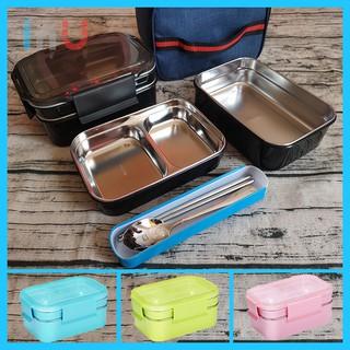 HCM - Hộp cơm giữ nhiệt inox 304 2 ngăn chống tràn canh kèm túi giữ nhiệt và hộp muỗng đũa ăn uống