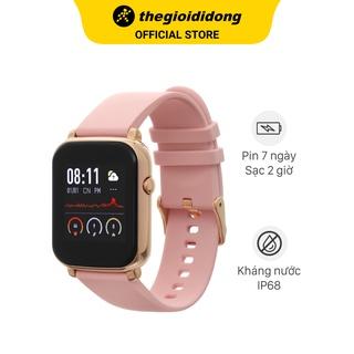 Đồng hồ thông minh BeU B1 Hồng thumbnail