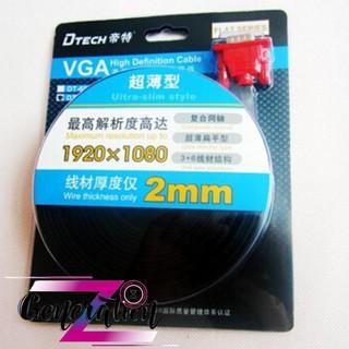 Cáp VGA dẹt 5m DTECH DT-69F50