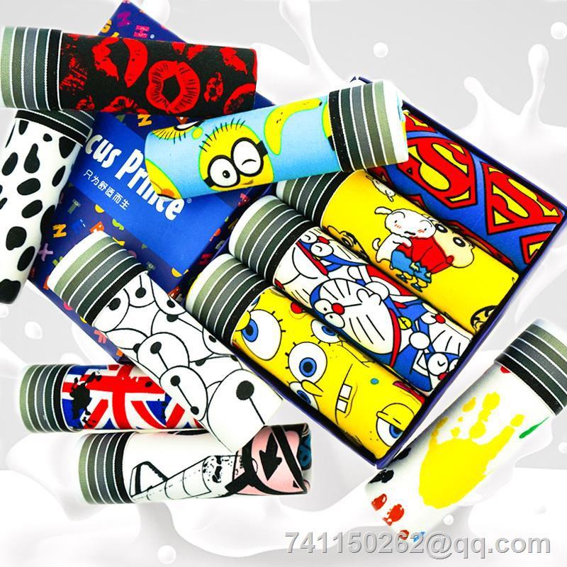 Quần Lót Boxer 5l Youth - 22421451 , 5610214721 , 322_5610214721 , 430100 , Quan-Lot-Boxer-5l-Youth-322_5610214721 , shopee.vn , Quần Lót Boxer 5l Youth