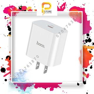 Cốc Sạc Nhanh 20W Hoco C76 1 Cổng USB C, Sạc Nhanh 3A PD 20W, Hỗ Trợ PD3.0/QC3.0/QC2.0 – Bảo Hành 12 Tháng
