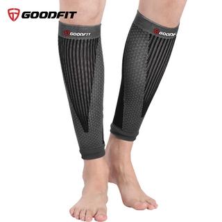 [Mã SOMALL12 hoàn 15% tối đa 50K xu đơn 150K] Tất bảo vệ ống đồng, bắp chân GoodFit GF601C thumbnail