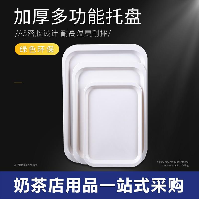 khay nhựa hình chữ nhật màu trắng - 14019743 , 2774645054 , 322_2774645054 , 124600 , khay-nhua-hinh-chu-nhat-mau-trang-322_2774645054 , shopee.vn , khay nhựa hình chữ nhật màu trắng