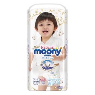 Tả quần Moony size Xl từ 12-17kg