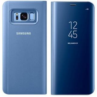 Bao Da Clear View Cover LED Galaxy S8 Chính Hãng