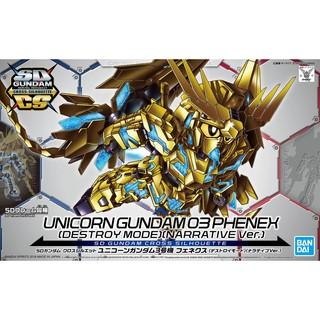 Mô Hình Gundam SD CS Phenex