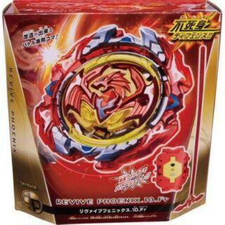 TAKARA TOMY Beyblade Burst Revive Phoenix