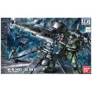mô hình lắp ráp gundam HG ms06 zaku 2 + big gun set – 1/144 Bandai