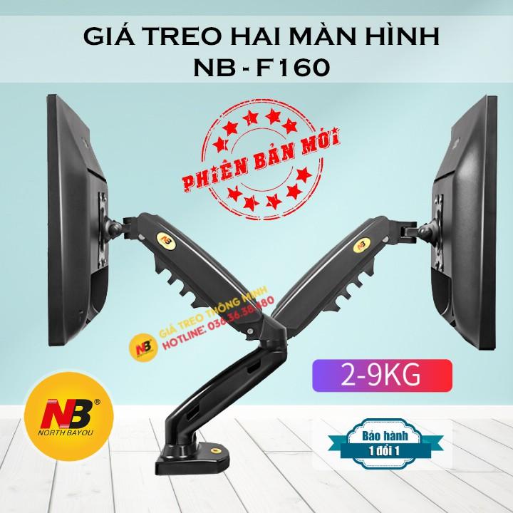 [Model 2020] Giá treo màn hình kép NB F160 17-27 inch