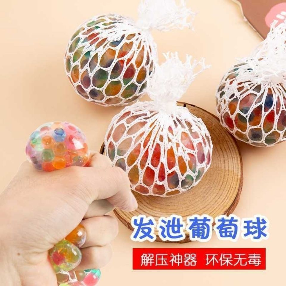 Decompression Vent Grape Ball Colorful Beads Creative Decompression Strange Squeezing Toy Direct Selling Small Toys Children's Gifts