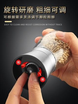 Hạt tiêu Mài 304 thép không gỉ gia dụng bằng tay nhà bếp Hạt tiêu đen hạt tiêu hạt vừng Biển Muối mài chai thumbnail