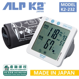 Máy đo huyết áp điện tử bắp tay tự động ALPK2 K2-232 thumbnail