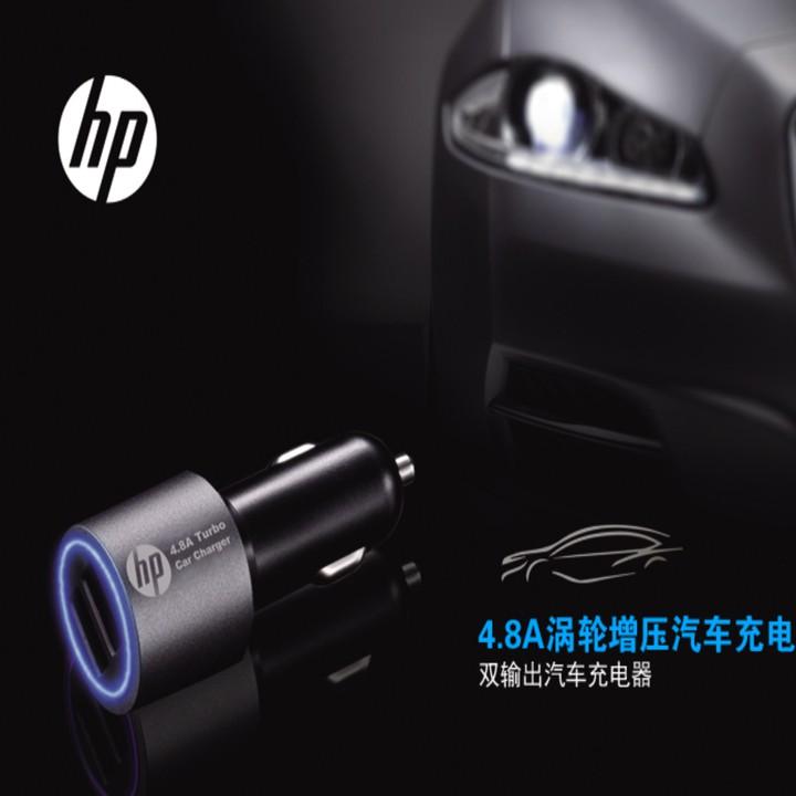 Adapter Sạc Cao Cấp HP F1