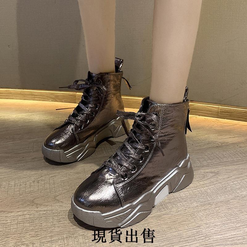 giày boot nữ cột dây thời trang - 22882268 , 3202539068 , 322_3202539068 , 476000 , giay-boot-nu-cot-day-thoi-trang-322_3202539068 , shopee.vn , giày boot nữ cột dây thời trang
