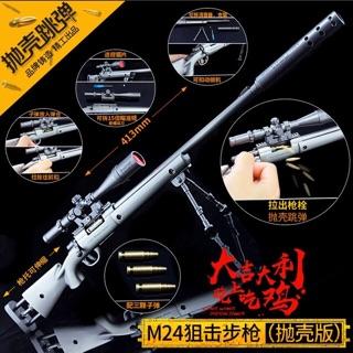 Mô Hình M24 PUPG 41cm có thể tháo lắp