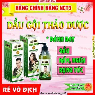 Dầu gội thảo dược BỒ KẾ HOA BƯỞI NCT3 (300ml) thumbnail