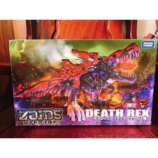 Thú Vương Đại Chiến Zoids Wilds Death Rex
