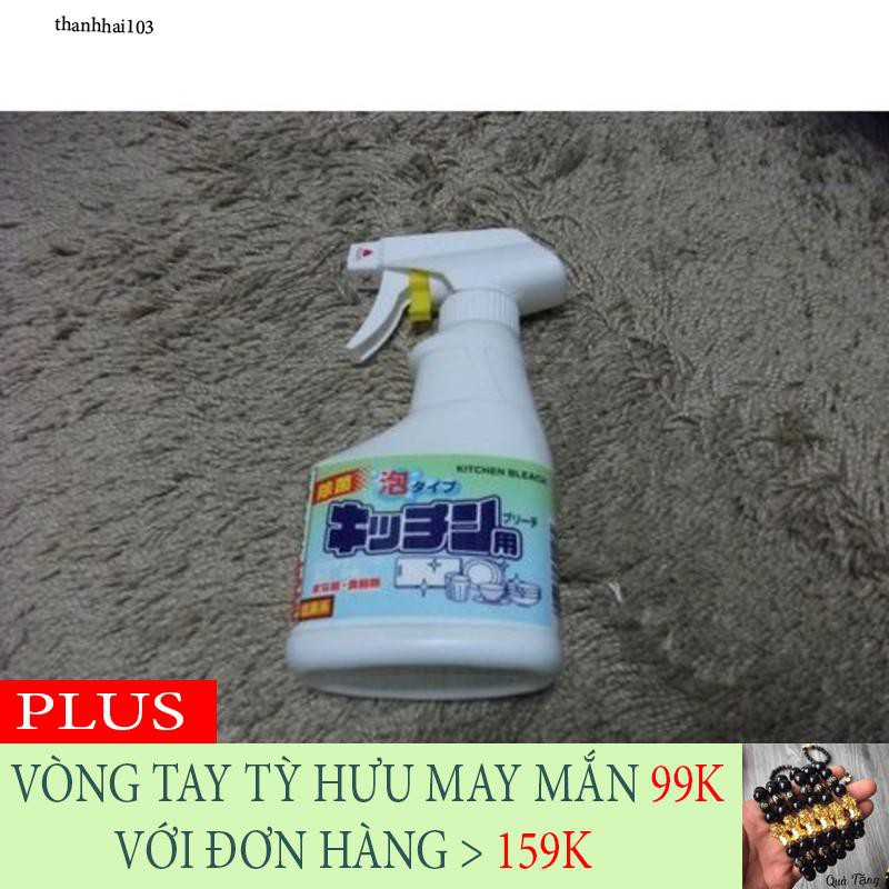 [HÀNG HOT] Chai xịt tẩy rửa đồ dùng nhà bếp 300ml Rocket hàng Nhật