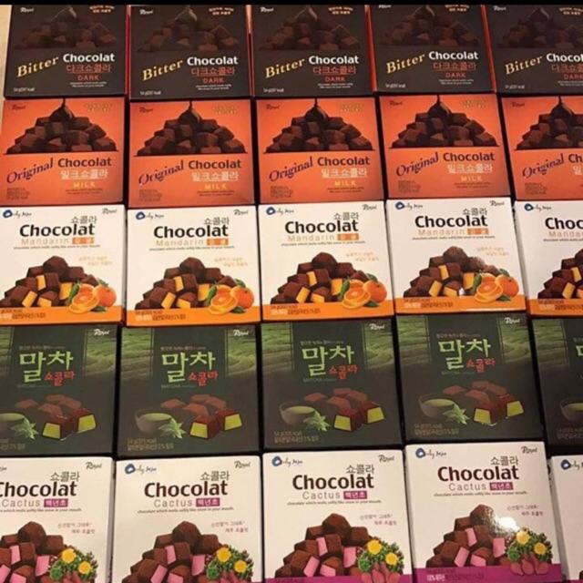9 hộp sô-cô-la tươi Hàn Quốc : 200k - 3358609 , 1329985679 , 322_1329985679 , 200000 , 9-hop-so-co-la-tuoi-Han-Quoc-200k-322_1329985679 , shopee.vn , 9 hộp sô-cô-la tươi Hàn Quốc : 200k