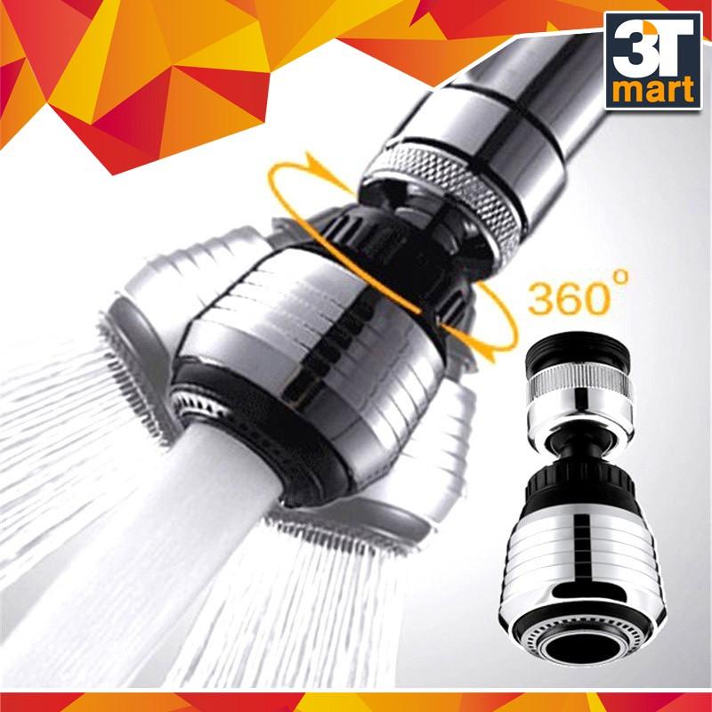 Đầu vòi rửa tăng áp điều hướng 360 độ với 2 chế độ nước TMART - 2973904 , 144992222 , 322_144992222 , 45000 , Dau-voi-rua-tang-ap-dieu-huong-360-do-voi-2-che-do-nuoc-TMART-322_144992222 , shopee.vn , Đầu vòi rửa tăng áp điều hướng 360 độ với 2 chế độ nước TMART
