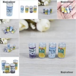 Magicalhour 4Pcs 1:12 Dollhouse miniature drink cans fou doll house kitchen decorate