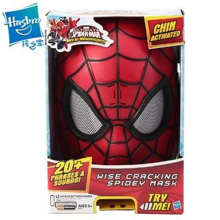 Mặt nạ cosplay Spider Man Hasbro có giọng nói