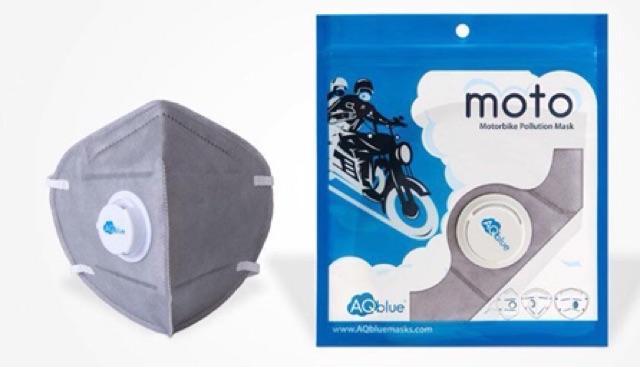 Khẩu trang N95 AQBlue  van  1 chiều chống hấp hơi kính -1 Cái (đủ size trẻ em người lớn)