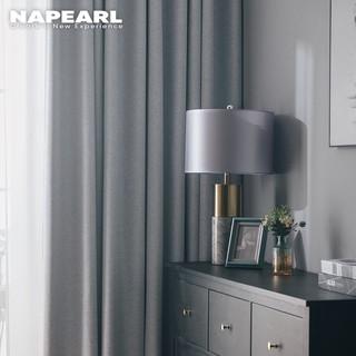 Tấm rèm che nắng 100% màu trơn dày dặn phong cách hiện đại cho phòng ngủ (chỉ một bên)