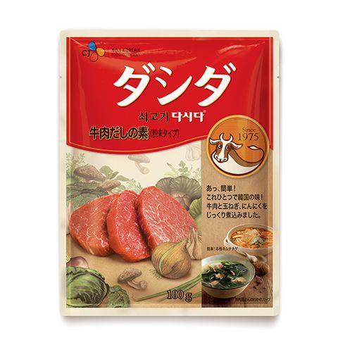 Hạt nêm thịt bò Dashida 100g