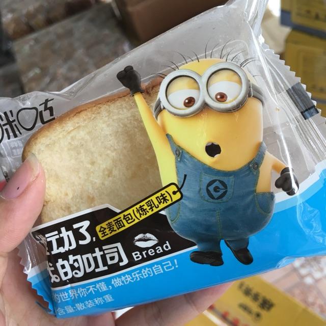 Thùng 2kg bánh minion