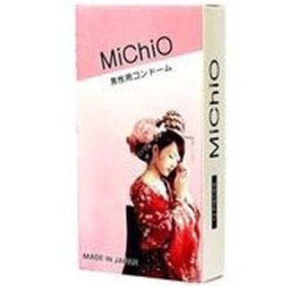 Bao Cao Su Michio Gân Gai - Hộp 12 cái thumbnail