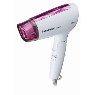 Máy sấy tóc Panasonic EH-ND21 thumbnail