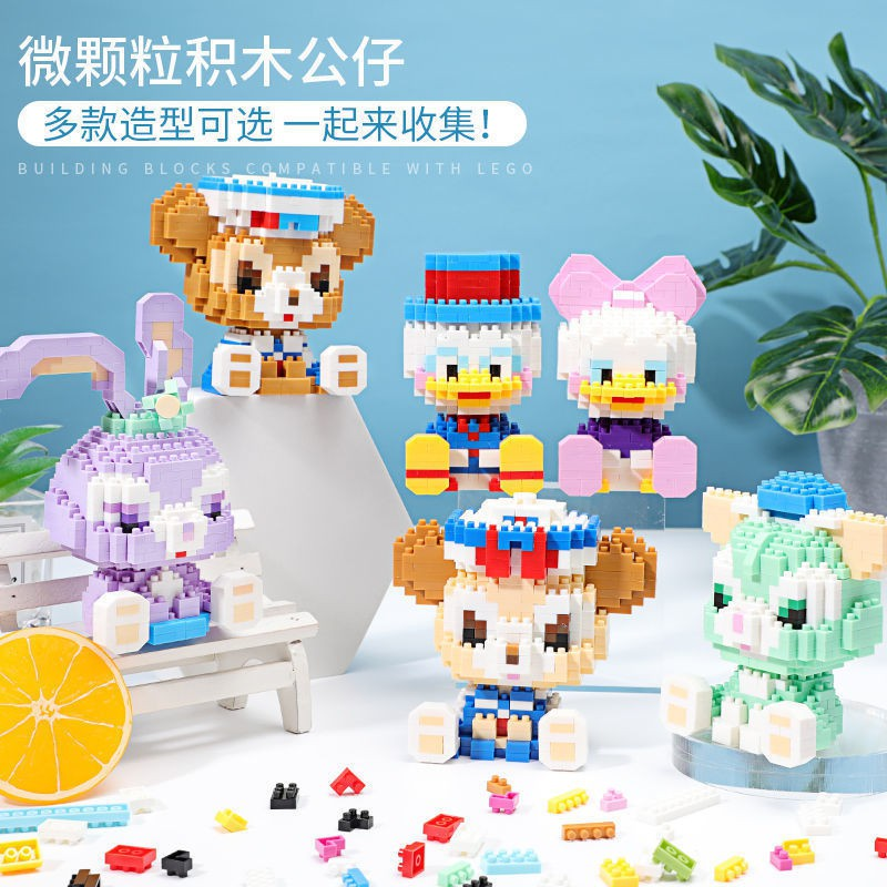 【happylife】Miniature diamond small particle building block toy puzzle assembly compatible with Lego Disney Star Delu boys and girls gifts [Send...
