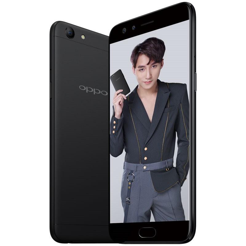 Điện thoại Oppo F3 - Hàng chính hãng - BH 12 tháng - 3411303 , 1064639193 , 322_1064639193 , 4550000 , Dien-thoai-Oppo-F3-Hang-chinh-hang-BH-12-thang-322_1064639193 , shopee.vn , Điện thoại Oppo F3 - Hàng chính hãng - BH 12 tháng