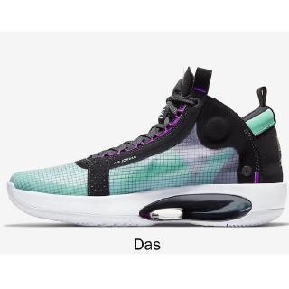 """[Với hộp] Giày thể thao nam Nike Air Jordan 34 """"Blue Void"""" đánh bóng cánh trên và đế rỗng cổ"""