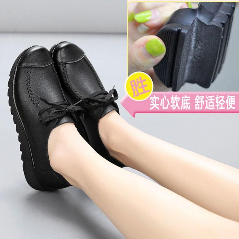 giày lười đế mềm chống trượt cho nữ - 22375291 , 2886827011 , 322_2886827011 , 709300 , giay-luoi-de-mem-chong-truot-cho-nu-322_2886827011 , shopee.vn , giày lười đế mềm chống trượt cho nữ