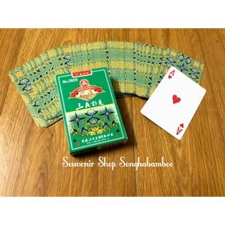 Bài tây Three A Poker