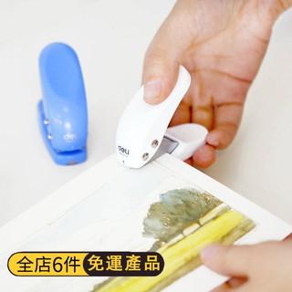 dụng cụ bấm lỗ giấy mini