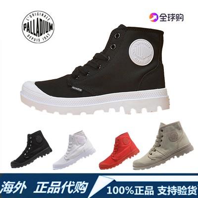 giày thể thao vải bố thời trang hàn cho nam - 14385683 , 2750104038 , 322_2750104038 , 1351100 , giay-the-thao-vai-bo-thoi-trang-han-cho-nam-322_2750104038 , shopee.vn , giày thể thao vải bố thời trang hàn cho nam