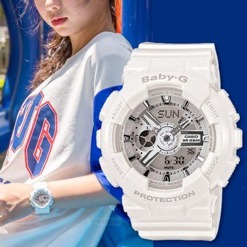 Đồng hồ Casio Baby-G Nữ BA-110-7A3DR chính hãng bảo hành 5 năm Pin trọn đời